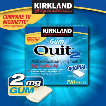 Kirkland gum quit2™ 2mg: kẹo cai thuốc lá, 190 viên