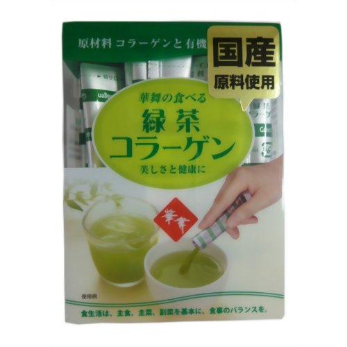 Trà uống sáng da Collagen Tea Japan giúp làm chậm quá trình lão hóa