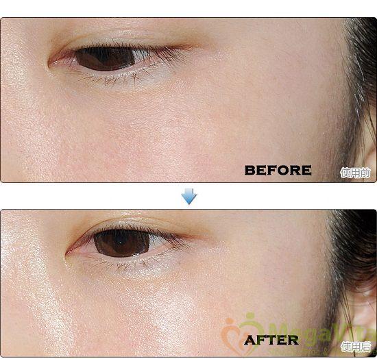 Kem trị thâm quầng và dưỡng da vùng mắt laneige white plus renew eye cream 15ml